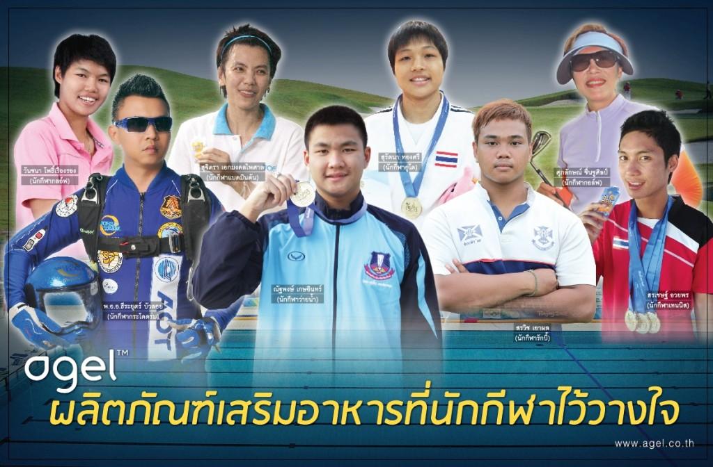 HRT sponsor-Sport Hero