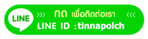 line id. tinnapolch