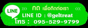 @line-agel