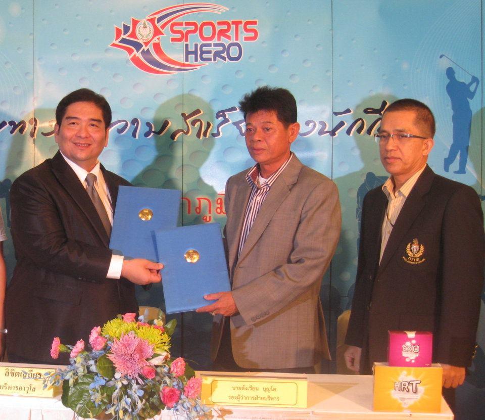 Agel Thai sport sonsor-Agel OHM,