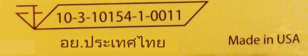 SEE-Thai Food Administration