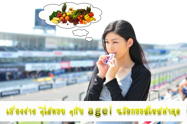 agel-ads01