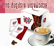 14 Agel Coffee