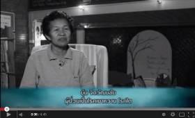 testimonial-video-4