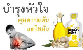 01-geltreat-kidney-589555