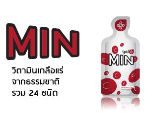 MIN-banner