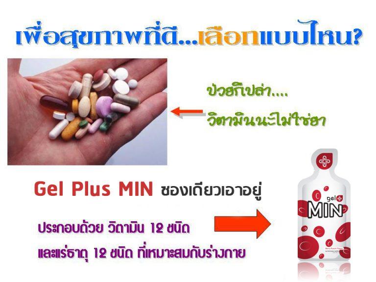 share-min-059871-768x576